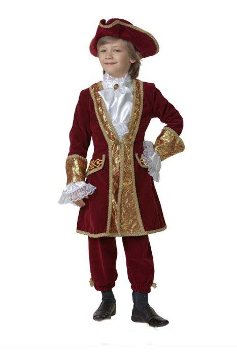 Карнавальные костюмы для детей по низким ценам